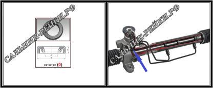 F-00041 Сальник распределителя нижний 28*36,6*9 (0M) аналог 022.HD041; HA0022;