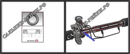F-00081 Сальник нижний распределителя 28,5*43*6,5 (0M) аналог 555.HD081; HA1065;Применяется в рулевых рейках и насосах автомобилей PEUGEOT,RENAULT,CITROEN,TOYOTA