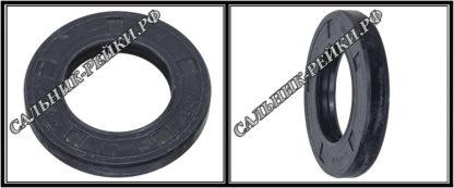 F-00200 Сальник рулевой рейки 25*42*6,5/7 (1PM)