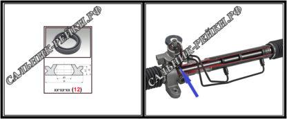 F-00211 Сальник рулевой рейки 32*40*5