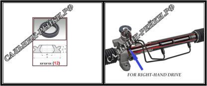 Сальник нижний рулевой рейки HONDA ODYSSEY III 26*35*6 (12V2G)