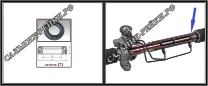 F-00292 Сальник вала рулевой рейки 23*41*8 (7) аналог 435.PS292; HA0886;Применяется в рулевых рейках и насосах автомобилей MAZDA