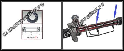 F-00293 Сальник рулевой рейки CADILLAC SRX, FORD PROBE, MAZDA 626, MX-6,XEDOS 6 25*43*7,5