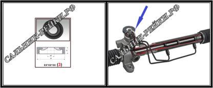 F-00299 Пыльник 15*41,5*5,7 (3) аналог 262.HD299; HA0520;Применяется в рулевых рейках и насосах автомобилей VOLVO,FORD,LAND ROVER