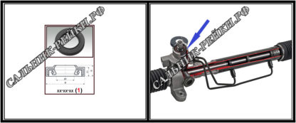 F-00308 Сальник рулевой рейки MAZDA RX-7 19*42*6,5/8