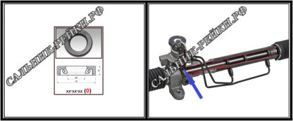 F-00495 Сальник нижний распределителя 28,5*37,8*5 (0M) аналог 262.HD495; HA0098;Применяется в рулевых рейках и насосах автомобилей MAZDA,FORD