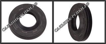 F-00531 Сальник рулевой рейки верхний 20,6*41,3*6,5/8 CADILLAC SRX I , FORD EXPLORER, FIESTA V,FOCUS