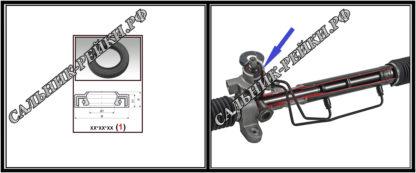 F-00562 Сальник верхний распределителя 20*35,6*6/7,7 (1PM) аналог 142.HD562; HA0333;Применяется в рулевых рейках и насосах автомобилей CHEVROLET,OPEL
