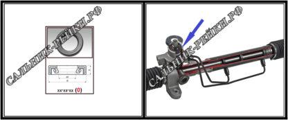 F-00667 Сальник верхний распределителя 20,68*41,2*6,3 (OM) аналог 265.PS667; HA0038;