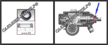 F-00902 Сальник вала рулевого редуктора 32*50*9 (7V1)