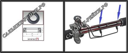 F-01005 Сальник вала рулевой рейки 30*48,1*9/10 (7V1PM) аналог 092.HD1005; HA0802;Применяется в рулевых рейках и насосах автомобилей DODGE DURANGO II,JEEP GRAND CHEROKEE IV