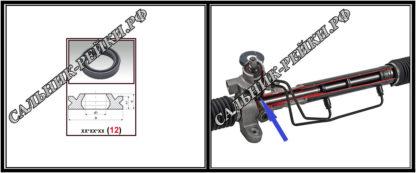 F-01007 Сальник рулевой рейки 23*31*5 (12) для MAZDA 323
