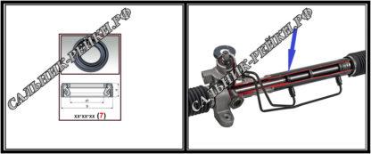 F-01154 Сальник рулевой рейки 26*48*8,5 (7V1M) для HONDA ODYSSEY, HONDA PILOT