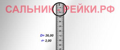 O-02717 Резиновое кольцо (Оринг) 2,05*26,00