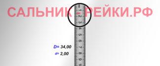 O-02721 Резиновое кольцо (Оринг) 2,05*34,00