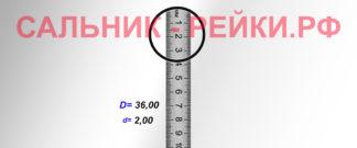 O-02730 Резиновое кольцо (Оринг) 2,05*36,00
