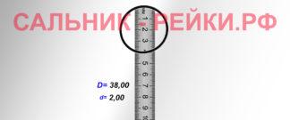 O-02732 Резиновое кольцо (Оринг) 2,05*38,00
