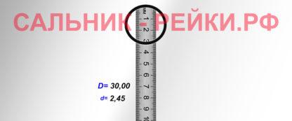 O-02821 Резиновое кольцо (Оринг) 2,45*30,00
