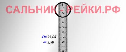 O-02851B Резиновое кольцо (Оринг) 2,45*27,00