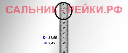O-02853B Резиновое кольцо (Оринг) 2,45*31,00