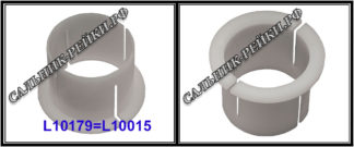 L10179 Втулка вала рулевой рейки 32*43,2*29,7 MERCEDES SPRINTER 901,VOLKSWAGEN LT 28-46 II