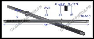 264.PS47 Вал рулевой рейки FORD C-MAX I, FORD FOCUS II