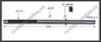 444.PS24 Вал рулевой рейки MERCEDES S-CLASS W220