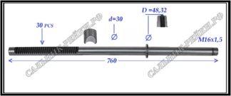 444.PS40 Вал рулевой рейки MERCEDES GL X164, MERCEDES M-CLASS W164, MERCEDES R-CLASS W251