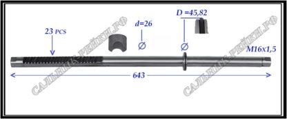 444.PS42 Вал рулевой рейки MERCEDES E-CLASS W211