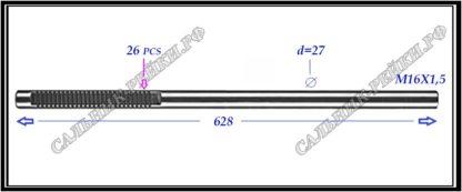 674.PS06 Вал электромеханической рулевой рейки TOYOTA HIGHLANDER II
