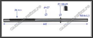674.PS17 Вал рулевой рейки TOYOTA CAMRY (V30) (2001-2006)